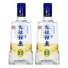 2016年产52°白水杜康窖藏6区酒500ml*2瓶纯粮食白酒年份酒