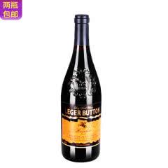 法国朗格巴顿原酒进口红酒赤霞珠干红葡萄酒750ml*1