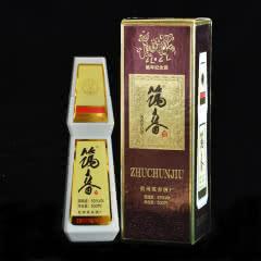 贵州筑春酒酱香型53度复古版白酒53优名酒 单瓶500ml