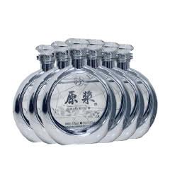 53°汾酒集团 原浆 清香型白酒整箱礼盒装 475ml*6瓶  白酒整箱