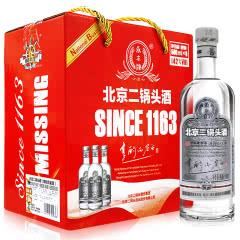 永丰牌北京二锅头白酒 享酌品鉴 42度清香型500ml*6瓶整箱装 灰标
