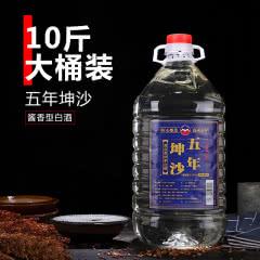 53°酱香型白酒5L桶装散装酒十斤纯粮高粱酒贵州金窖10斤原浆桶装五年坤沙老酒5L