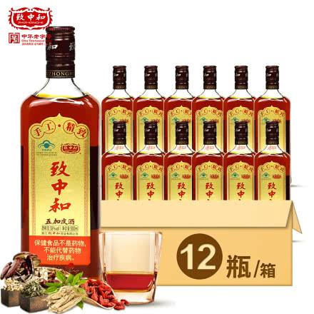致中和牌五加皮酒38度保健养生酒手工精制礼盒装 500ml*12瓶