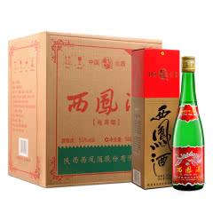55°西凤酒高脖绿瓶盒装(2018年)电商版口粮酒 500ml*6瓶 整箱