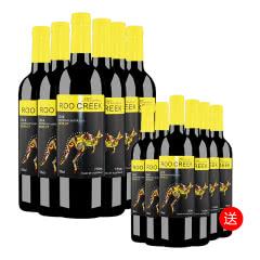 澳大利亚进口米爵袋鼠赤霞珠干红葡萄酒750ml(6瓶装)