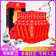 67°衡水衡记老白干红金品500ml*8瓶整箱装