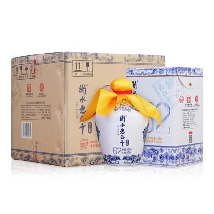 62°衡水老白干 白酒礼盒 青花手酿 老白干香型 500ml*4瓶 整箱装