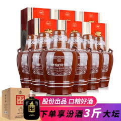山西汾酒杏花村 老白汾酒45度坛汾475mL*6瓶整箱装清香型国产白酒