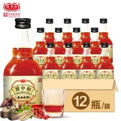 致中和保健酒养生酒32度小秘制五加皮酒 100ml*12瓶套餐