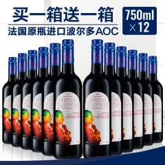 【领券再减20】拉蒙维勒堡酒庄波尔多AOC级法国原瓶进口干红葡萄酒750ml*6整箱装