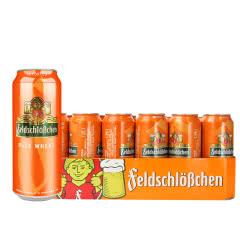 德国进口费尔德堡白啤小麦啤酒500ml*24整箱装