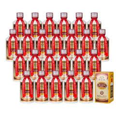 52°贵州茅台集团 贵州老窖 品鉴 浓香型白酒整箱小酒100ml*24瓶