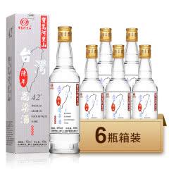42°/52°宝岛阿里山 台湾陈年高粱酒 浓香型白酒 450ml整箱装