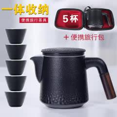 便携旅行功夫茶具套装出差户外家用礼品锤纹杯套装陶瓷快客杯泡茶壶茶杯车载