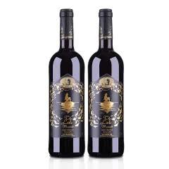 【包邮】西班牙DO级安徒生美人鱼干红葡萄酒750ml*2