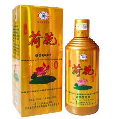 53°贵州茅台镇盛世金荷花酒(2018年)香柔酱香白酒粮食酒 500ml单瓶装