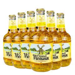 俄罗斯进口精酿啤酒 清爽大麦淡爽啤酒黄啤粮食精酿酒玻璃瓶450ml(6瓶)