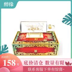 【白酒礼盒】茅台镇 52°龙耀神州精品礼盒 1.5L 单个礼盒(1500mlx1)