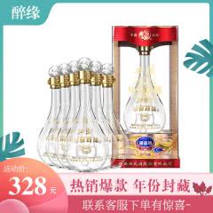【整箱】52°西凤酒 尊享年份封藏藏品级白酒浓香型白酒500ml(6瓶)新老包装随机发货