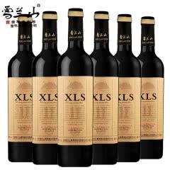 吉林雪兰山11度珍品干红葡萄酒750ml 6瓶整箱装