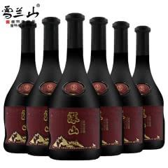 吉林雪兰山深山野葡萄酒异型瓶手印瓶甜型11度750ml 6瓶整箱