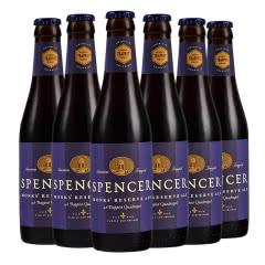 美国诗宾赛修道院四料瓶装原装进口精酿啤酒330ml*6瓶(六连包)