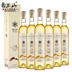 雪兰山珍藏威代尔三星黄卡盒冰葡萄酒甜型11度375ml6瓶整箱