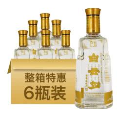 42度白云边十二年陈酿12年浓酱兼香型白酒 6瓶整箱
