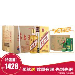53° 茅台王子酒(金王子)500ml*6瓶整箱装 酱香型白酒