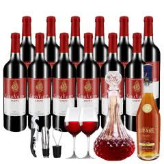 法国进口红酒加拉斯古伯爵干红葡萄酒750ml*12瓶送XO白兰地再送酒具五件套