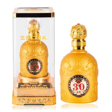 50°永丰牌北京二锅头京味佳酿金樽30二锅头高度白酒礼盒黄龙 清香型白酒500ml单瓶装