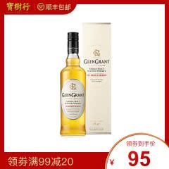40°格兰冠单一麦芽威士忌700ml