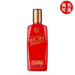 46°永丰北京二锅头国际印象红钻黑钻纯粮酒 清香型白酒500ml单瓶装
