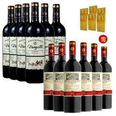 【买1箱得2箱】法国原瓶进口红酒 朗格多克 AOP级梵戈蒂干红葡萄酒红酒整箱750ml*6