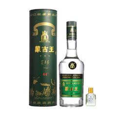 蒙古王44度调度绿桶单瓶500ml加59度50ml原浆内蒙古草原特产白酒