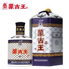 蒙古王52度蓝包单瓶475ml浓香草原高度白酒粮食酿造内蒙特产