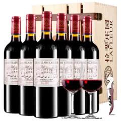 原酒进口拉斐庄园2009典藏干红葡萄酒红酒整箱6支木箱装