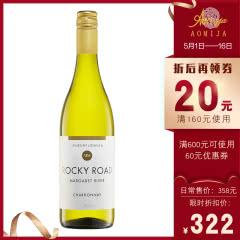M25澳蜜国际 澳洲原装进口红酒 麦赫恩岩道霞多丽2015年 750ml 单瓶