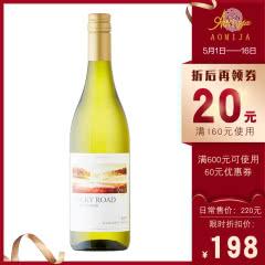 MH1701澳蜜国际 澳洲原装进口红酒 麦赫恩赛美容长相思2017年 750ml 单瓶