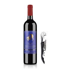 澳洲红酒澳大利亚莱圣堡酒仙梅洛干红葡萄酒750ml+嘉年华黑珍珠海马酒刀