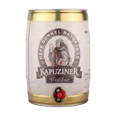 卡布奇纳小麦黑啤酒德国原装进口5L桶装