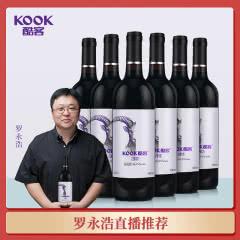 【罗永浩直播推荐】酷客KOOK海天图干红葡萄酒13.5度750mL*6瓶 整箱装