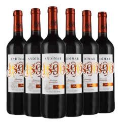 西班牙原瓶进口红酒爱之湾1890远山红DO干红葡萄酒整箱6瓶750ml*6赠送开瓶器