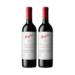 奔富(Penfolds)175周年礼赞系列设拉子赤霞珠红葡萄酒750m*2瓶