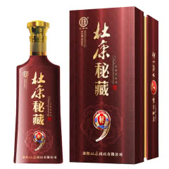 河南白酒 杜康秘藏秘9浓香型白酒52度500ml 1瓶礼盒装