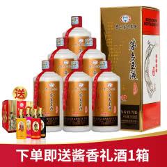 53°贵州茅台集团 茅乡玉液 酱香型白酒500ml*6瓶(整箱装)