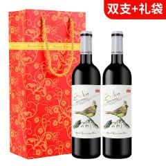 甜型红酒 思琪酒庄赤霞珠甜红葡萄酒750ml*2瓶 礼盒装