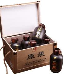 53°茅台镇国酱王子酒 原浆 酱香型白酒 礼盒装 500ml*6瓶