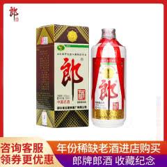 53°郎酒改革开放四十周年40周年纪念酒收藏佳品500ml(单瓶装)