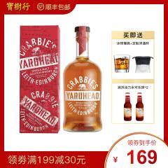 40°【全网独家】克莱比单一麦芽威士忌700ml